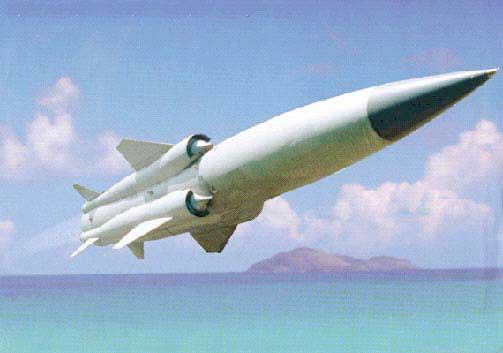 Крылатые ракеты москит